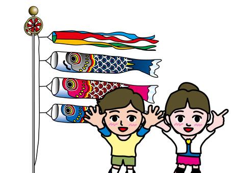 Koinobori (10) Children's Day with Girls and Children