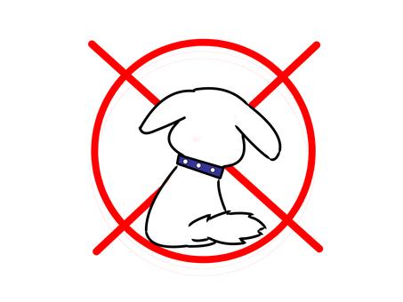 Dog banning mark