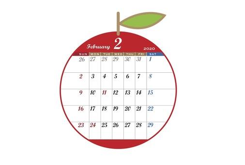2020 Calendar apple red February