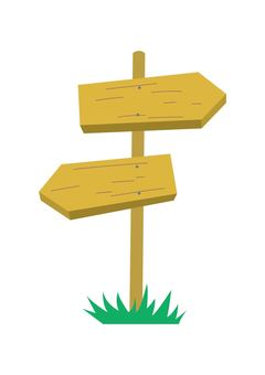 Road sign (wooden)