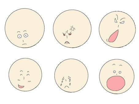 Facial expression icon set