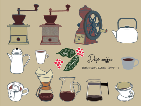 Tools for brewing coffee (color)