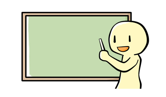 Illustration of a person standing in front of a blackboard