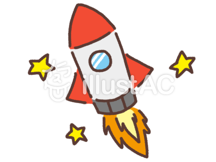 ロケット. ロケットのイラスト