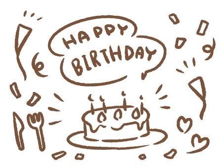 생일 세트 선