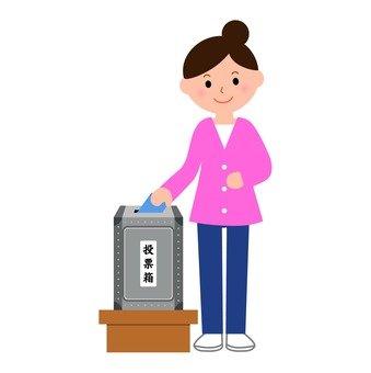 투표하는 여성