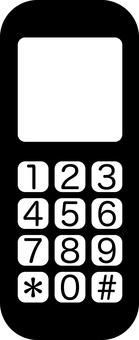 Mobile phone mark