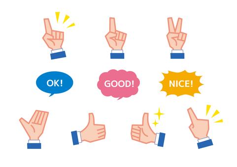 Slender hand sign summary · Like · Information