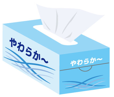 Soft tissue 1 _ blue