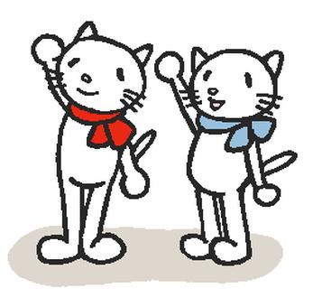 손 흔들기 고양이