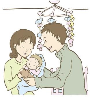 Parenting child care diary