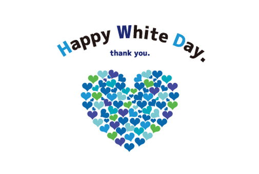 White Day Card Color
