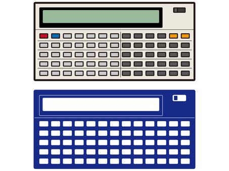 Scientific calculator side