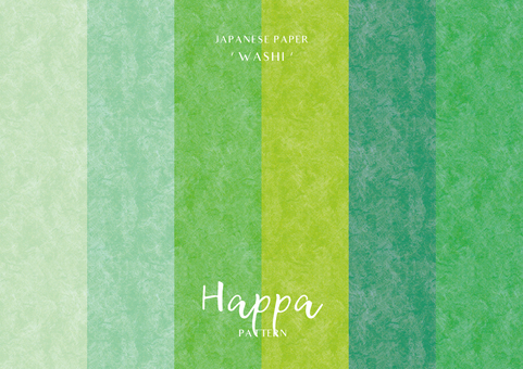 Japanese paper pattern swatch 003 green