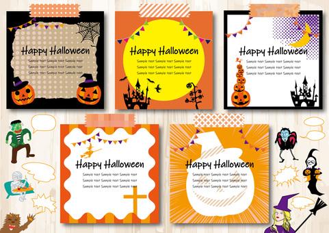 Halloween _ Notepad