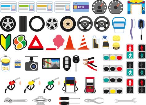 Car life icon set