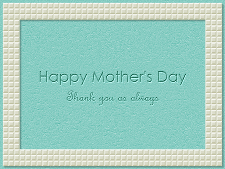 Mother's Day Card Mint Frame White Leather