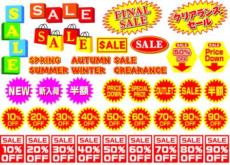 Sale material 3