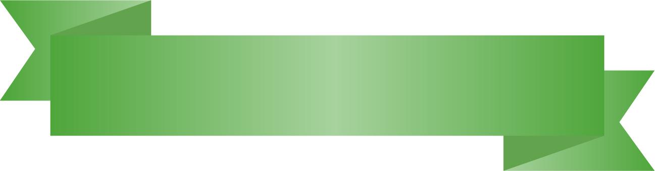 녹색 리본