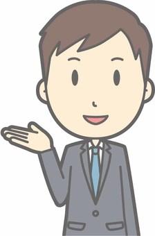 Suit Male C - Information - Bust