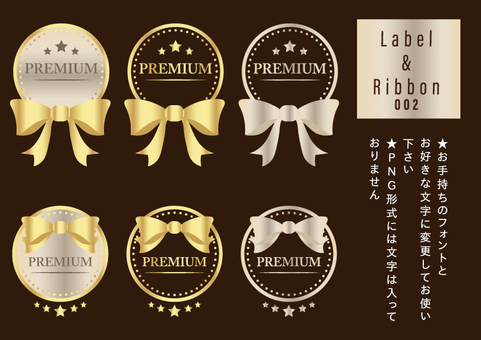 Label & Ribbon 002