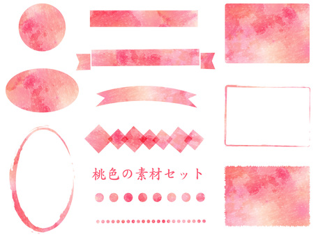 Watercolor background set ver 13
