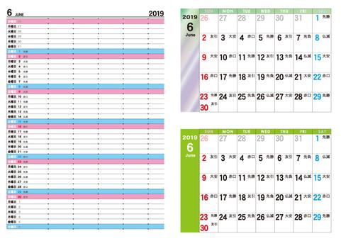 2019 calendar June