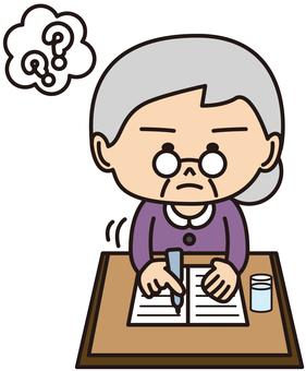 おばあさんがペンで書き物