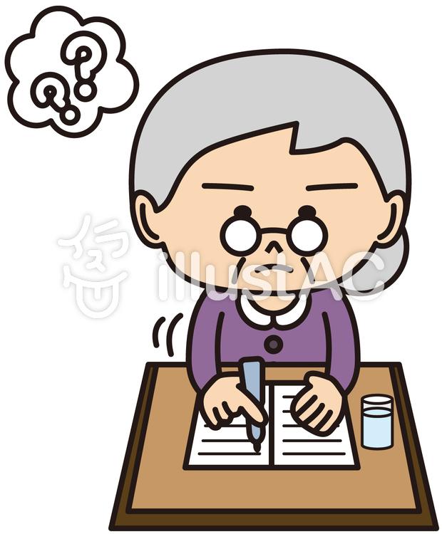 おばあさんがペンで書き物のイラスト