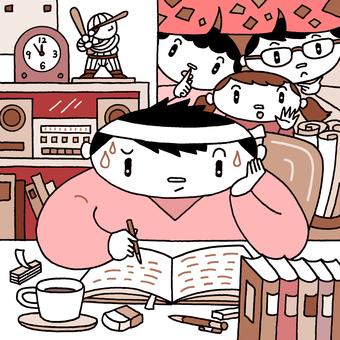 Examination student. 4