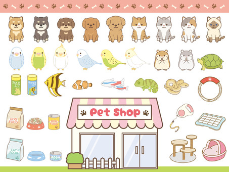 Pet shop set Main line available