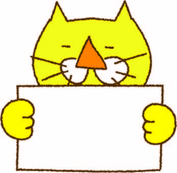 Yellow cat and frame