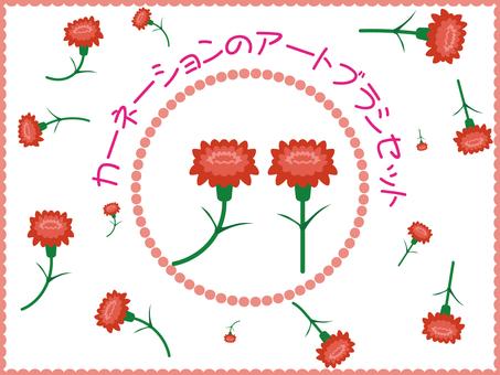 Art brush set (carnation)