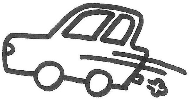 A hurrying car
