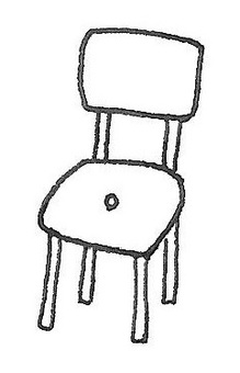 Chair seat chair seat