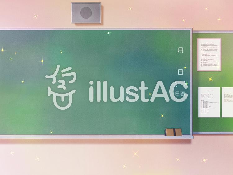 学校の黒板(少女漫画風)