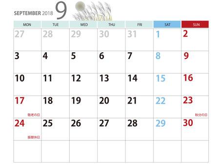 カレンダー9月イラストススキ