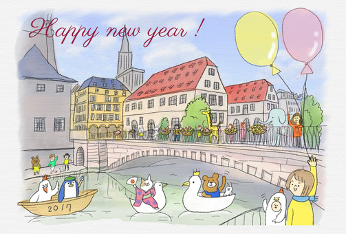 New Year cards 2017 _ With message field