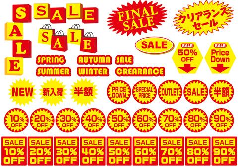 Sale material 2018_b