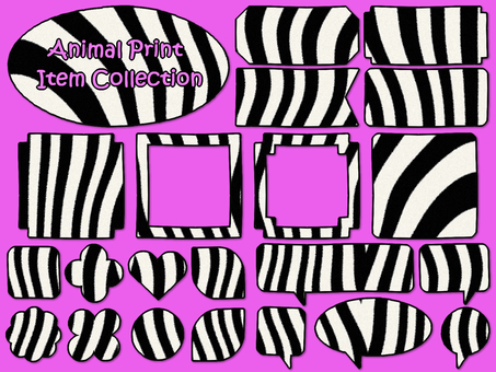 Zebra pattern balloon frame heading mark