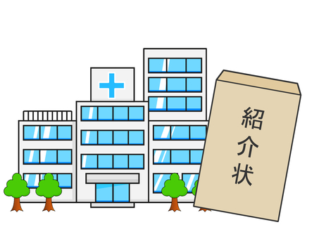 Hospital and letter of introduction