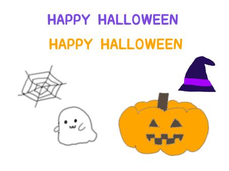 Halloween parts