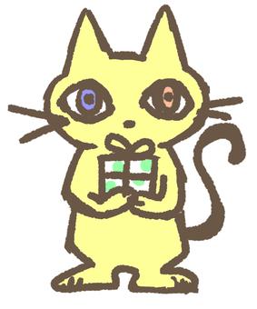 Gift (Yellow)