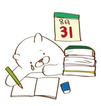 宿題終わらない