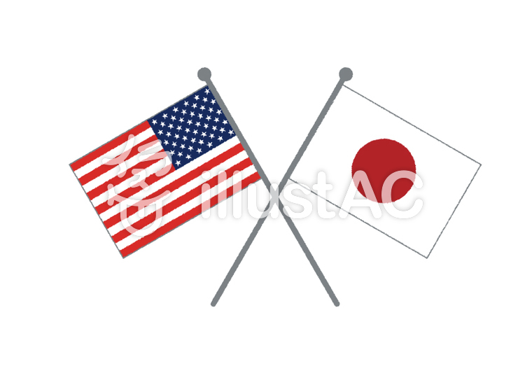 国旗日本アメリカイラスト No 654984無料イラストなら