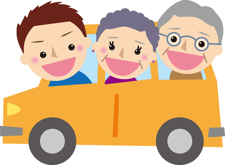 Drive with family [Grandpa and grandma]