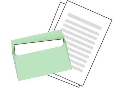 60822. 서류 봉투 그린 1