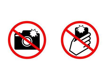 Pop flash banning mark No character