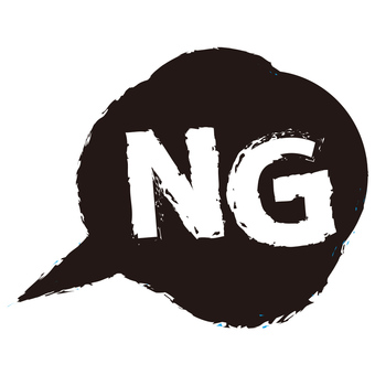 "Black with character ""NG"""