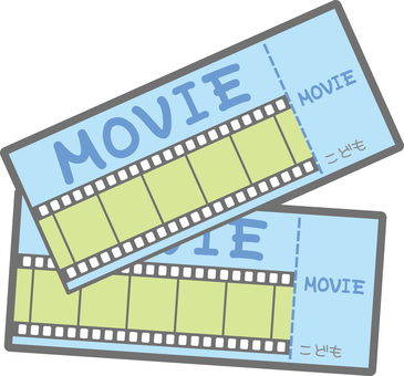 Movie ticket (children)